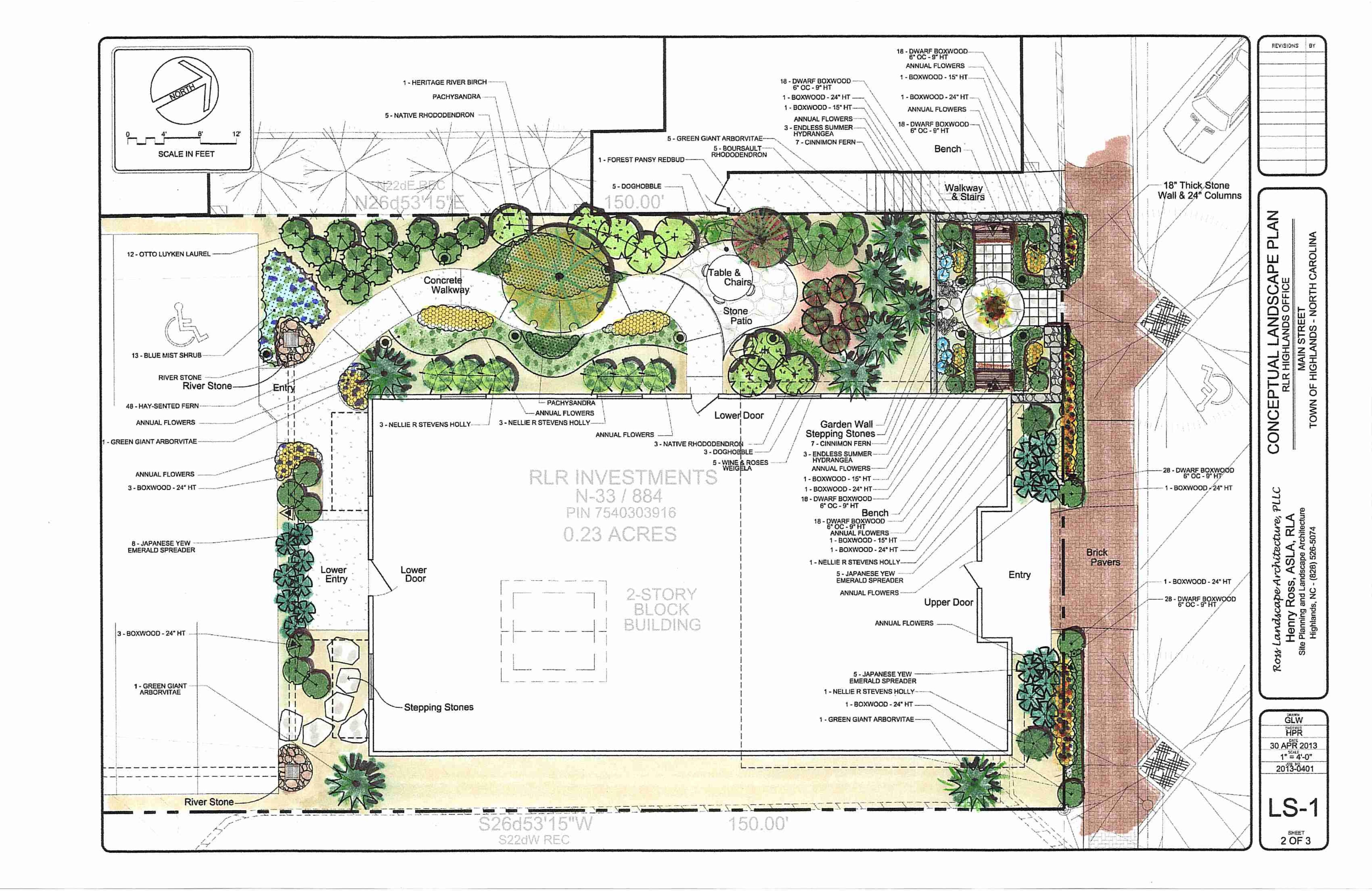 Photo housing landscape design images interior design for Site plan with landscape
